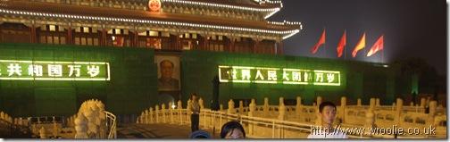 Beijing 370