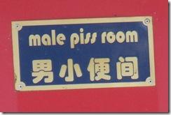 Beijing 404